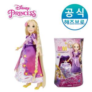 디즈니프린세스 공주옷 갈아입히기 라푼젤