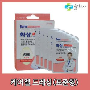 화상엔 케어젤 드레싱 하이드로겔밴드5매입1개