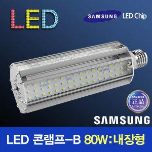 LED80W콘램프 메탈 250W~400W대체 보안등 E39
