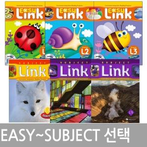 Easy Link Starter  Subject Link Starter 서브젝트 링크