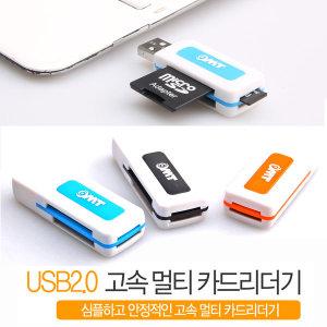 15in1 카드리더기 OCR-151 MicroSD SDHC 멀티리더기