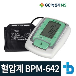 _녹십자공식대리점 BPM-642+반창고+혈압수첩