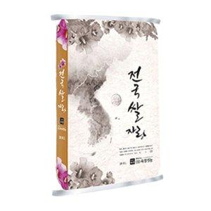 전국쌀자랑 20kg 18년산 당일도정 박스포장 품질보장