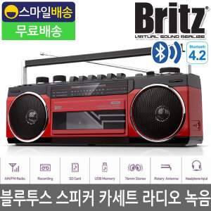 블루투스 스피커 카세트 플레이어 라디오 BA-TAP1 레드