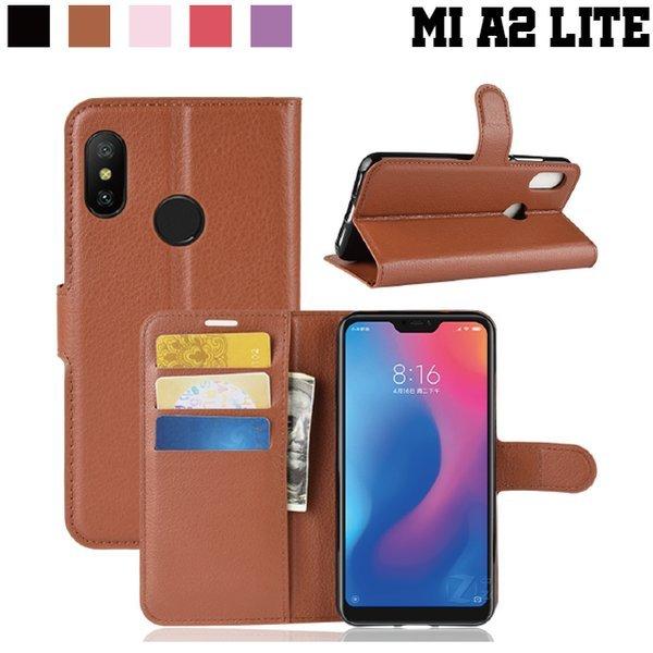 샤오미 미A2 LITE (홍미6 프로) 지갑 다이어리 케이스