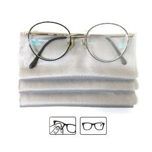 루이 김서림방지 클리너 2개/안경닦이/렌즈 크리너