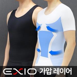 EXIO 일본보정기술/몸매보정/여유증/남성보정속옷