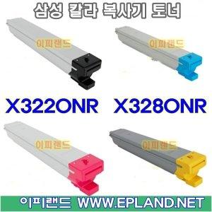 CLT-K804S 재생토너 C804 M804 Y804 X3220NR X3280NR