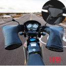 오토바이방한용품핸들토시방수기모워머장갑손담요무릎