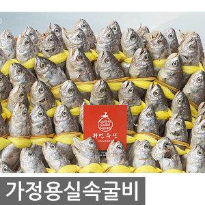 영광법성포 굴비 귀빈수산 실속 40미1.8kg내외