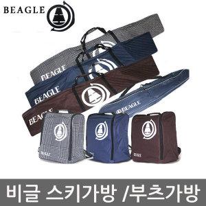 비글 BEAGLE 신상 스키 플레이트 전용 가방/ 부츠가방