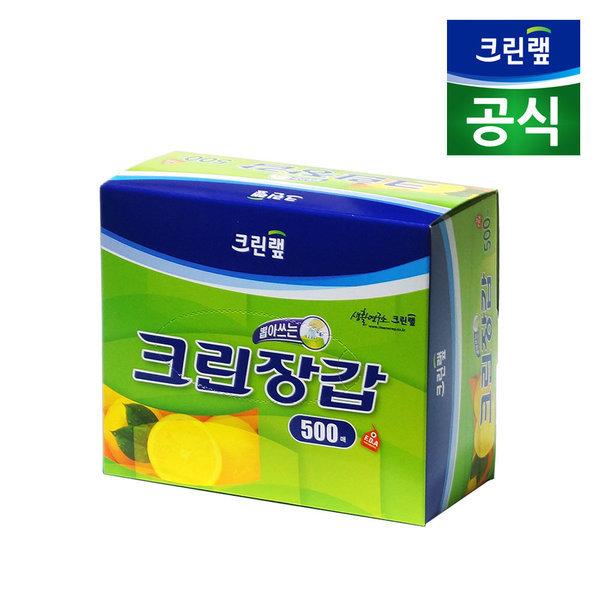 cleanwrap 크린랩 크린장갑 (500매) / 비닐장갑