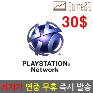 소니 북미 미국 PSN 스토어 기프트카드 30달러 30불