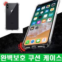 핸드폰케이스 노트9 S9 아이폰X 아이폰7 G7 A5 A7 J5