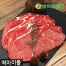 초이스등급 척아이롤400g-불고기용 /소고기