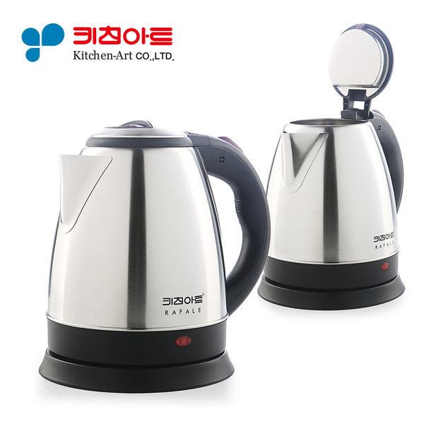 커피포트/전기포트/무선주전자 키친아트 1.5리터