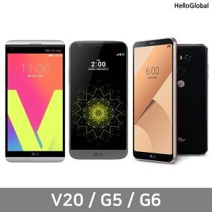LG 엘지 V20 V30 G5 G6 64GB 공기계 중고폰 알뜰폰