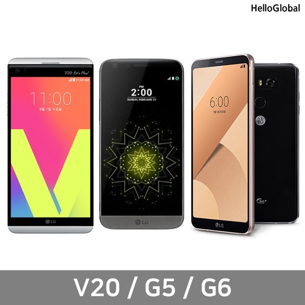 LG 엘지 V20 G5 G6 64GB 공기계 중고폰 알뜰폰