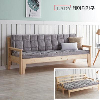 [레이디가구] 무브먼트 원목소파베드/침대/접이식매트