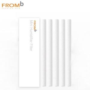 프롬비 워터캡슐 무선 미니가습기 전용필터 1SET(5개)