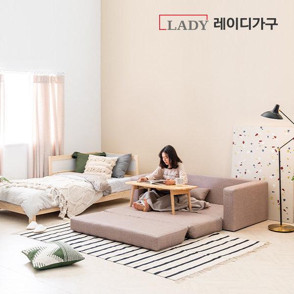 주피 접이식 2인용/3인용 소파베드 쇼파베드