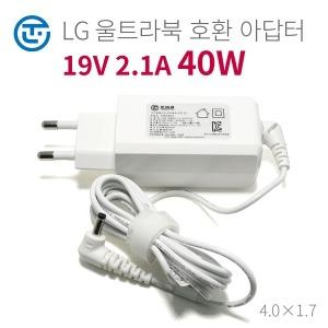 LGU56 노트북 충전기 19V 2.1A ADS-40MSG-19 19040GPK
