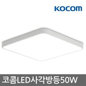LED주방등/LED방등/LED형광등/LED거실등/LED등기구/등