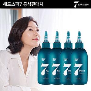 2+2이벤트 김희애 파란눈 헤드스파7 트리트먼트 200ml