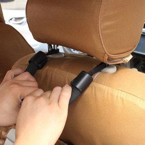 차량용 헤드레스트 손잡이 H-003 뒷좌석 보조 안전 바