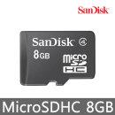 정품 마이크로 SD카드 8GB Class4 SDQM 당일발송
