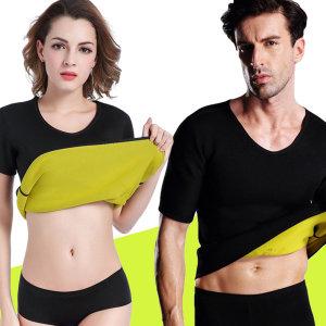 네오프렌 스포츠웨어 기능성 의류 땀복 헬스복 운동복