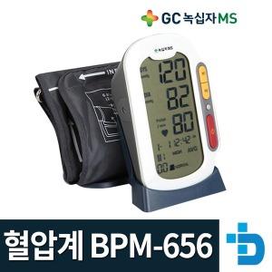 녹십자MS BPM-656 혈압계 혈압기