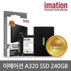 {공식판매점} A320 240GB SSD 하드 {당일출고}