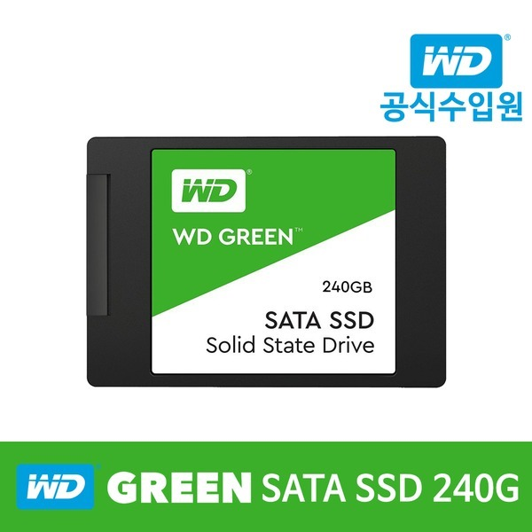 WD공식판매원 WD GREEN 240GB SSD