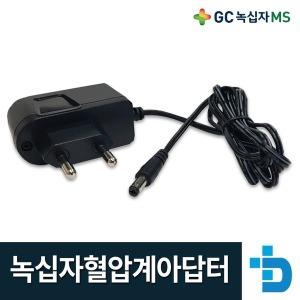 650A 혈압측정기 혈압계 전용 아답터