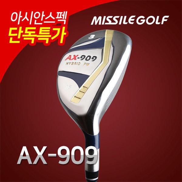 (미사일정품/아시안스펙) AX-909 유틸리티우드(남/여)