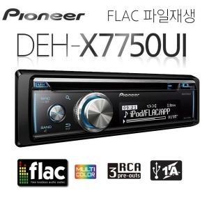 파이오니아  DEH-X7750UI  무손실파일 FLAC지원