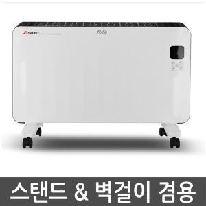 신일 전기 컨벡터 욕실난방기 가정용 사무실 온풍기