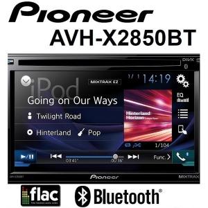 글로벌 카오디오 브랜드 PIONEER AVH-X2850BT 파이오