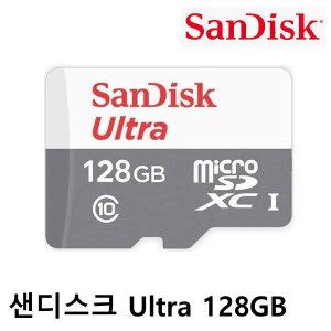 RY(특가) 샌디스크 Micro SD C10 Ultra QUNS 128GB