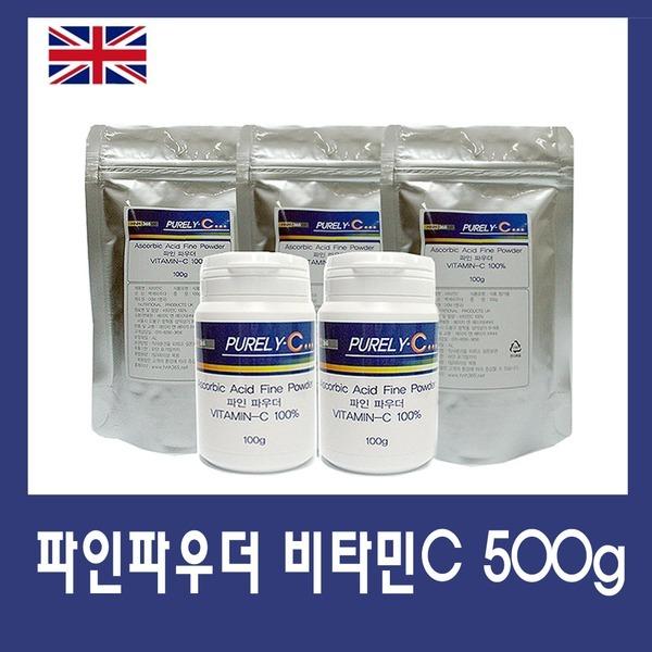 영국 DSM 백색 분말 비타민C 100% 300g 메가도스