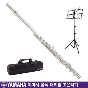 야마하 플룻/YFL222/정품/입문용/플루트/보면대 증정