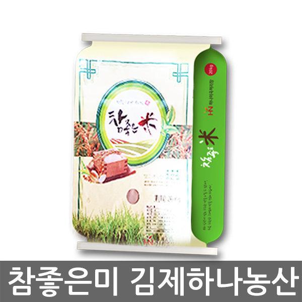 AQ 햅쌀 세일 참좋은미 20kg (김제하나농산)