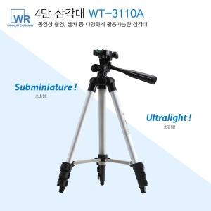 웨이펑 삼각대 WT-3110A 스마트폰 카메라 셀카용 4단