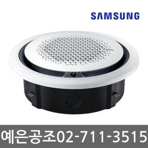 예은/AC060KA4PBH5SY/삼성 원형 360 천장형 냉난방기