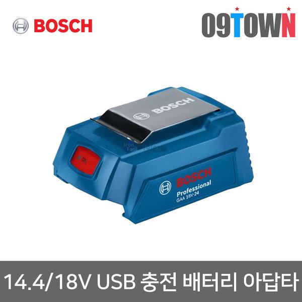 보쉬 GAA 18V-24 USB 충전 아답타 배터리어댑터