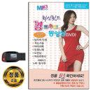 동영상USB 최신힛트 킹트롯트 31곡-트로트 DVD 가요 차량노래USB USB음반 효도라디오 음원 MP3 PC 앰프