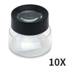 10배율 돋보기 10X 루페 고배율 확대경 미니 현미경