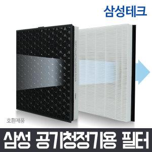 삼성공기청정기필터 모음/CFX-2TCD/C100D/D100D/G100D
