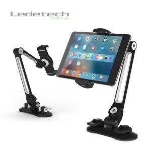 LEDETECH 4관절스마트폰 태블릿거치대 LD-203C